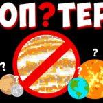 320px-Bruxelles_Couple_divin_Tibet_02_10_2011_1-150x150 NASA преуменьшает значение заявления представителя России о сокращении сотрудничества в области космоса