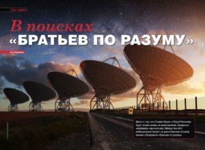 IZ-ZHARY-V-HOLOD-A-SO-SVETA-VO-T-MU-300x188 Жизненный путь матушки нашей-Вселенной — доступно